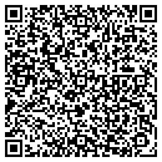 QR-код с контактной информацией организации STROYSHOP-NSK.RU