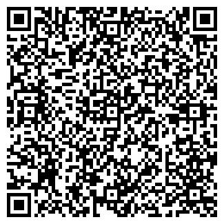QR-код с контактной информацией организации WWW.CONDIZIONER.RU