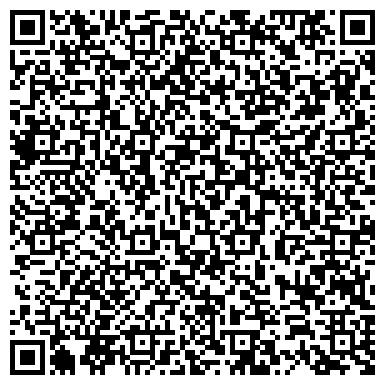 QR-код с контактной информацией организации КОМБИНАТ ХЛЕБОПРОДУКТОВ БОБРУЙСКИЙ ОАО УЧАСТОК ПРОИЗВОДСТВЕННЫЙ