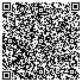 QR-код с контактной информацией организации СИБТЕХНОСОФТ