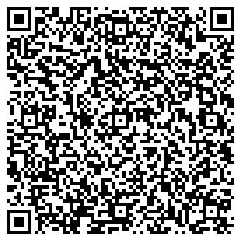 QR-код с контактной информацией организации ООО ИКСТЕНС
