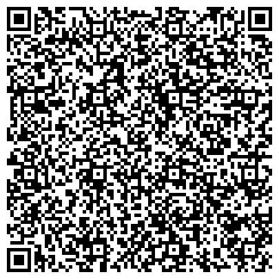 QR-код с контактной информацией организации ОБЩЕСТВО ОХОТНИКОВ И РЫБОЛОВОВ БЕЛОРУССКОЕ ОО ОРГАНИЗАЦИЯ РАЙОННАЯ