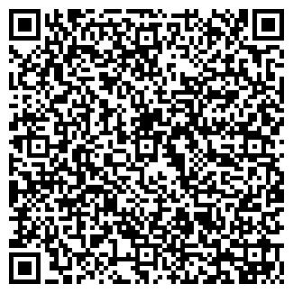 QR-код с контактной информацией организации SITE2ME