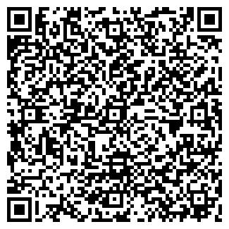 QR-код с контактной информацией организации РУСБО, ООО