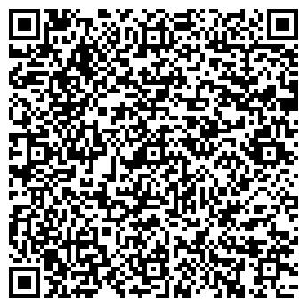 QR-код с контактной информацией организации 2HEAD