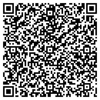 QR-код с контактной информацией организации СИБЛОТ