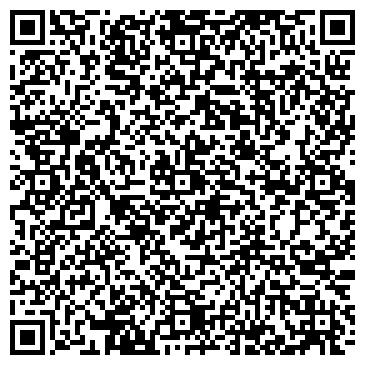 QR-код с контактной информацией организации АКТАУН, РЕКЛАМНАЯ МАСТЕРСКАЯ