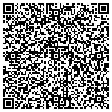 QR-код с контактной информацией организации АПЕЛЬСИН ПРОИЗВОДСТВЕННАЯ ФИРМА