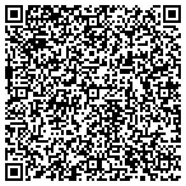 QR-код с контактной информацией организации АРГО РЕКЛАМНОЕ АГЕНТСТВО