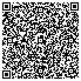 QR-код с контактной информацией организации АРТБИЗНЕСЛАЙН РА, ООО