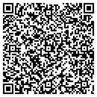 QR-код с контактной информацией организации ПМК 95