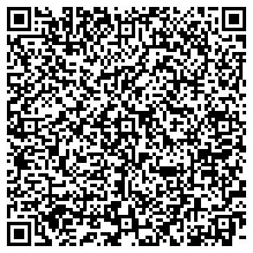 QR-код с контактной информацией организации ГЕЛЛЕРИ НОВОСИБИРСК, ООО