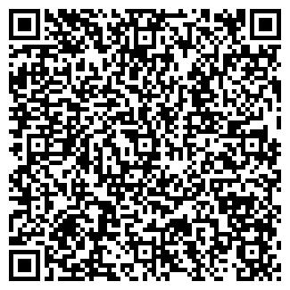 QR-код с контактной информацией организации ГРАФИКОН