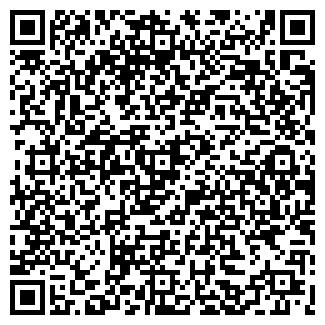 QR-код с контактной информацией организации ДАРЛИН