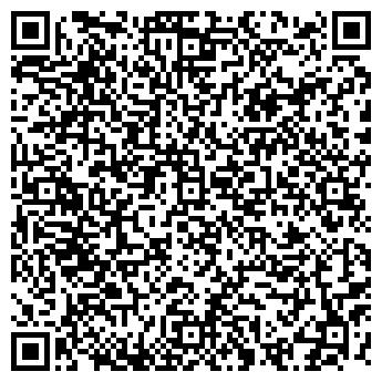 QR-код с контактной информацией организации ДАРЛИН, ООО