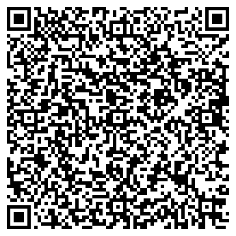 QR-код с контактной информацией организации ЛИДЕРНСК РА