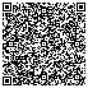 QR-код с контактной информацией организации ОРИОН-СИМВОЛ