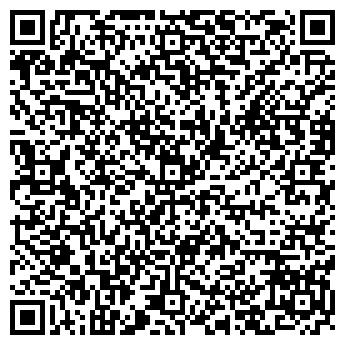 QR-код с контактной информацией организации РАЙИСПОЛКОМ ОСИПОВИЧСКИЙ