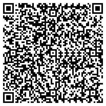QR-код с контактной информацией организации СИТИЛИТ-В, ООО