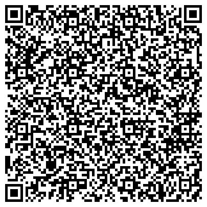 QR-код с контактной информацией организации СТАДИЯ АРХИТЕКТУРНАЯ ПРОЕКТНО-ПРОИЗОДСТВЕННАЯ МАСТЕРСКАЯ