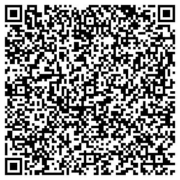 QR-код с контактной информацией организации ФОТОН-С РЕКЛАМНАЯ КОМПАНИЯ, ООО