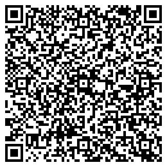 QR-код с контактной информацией организации АБАЙ
