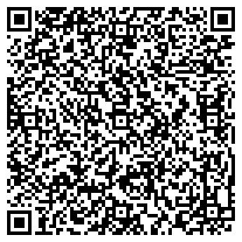 QR-код с контактной информацией организации АГАМА-2000, ООО