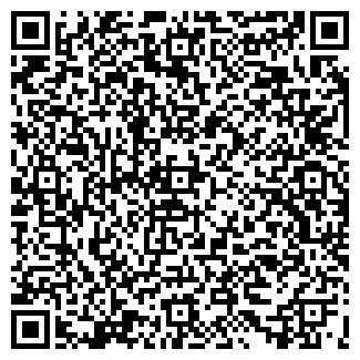 QR-код с контактной информацией организации АЛАРИС