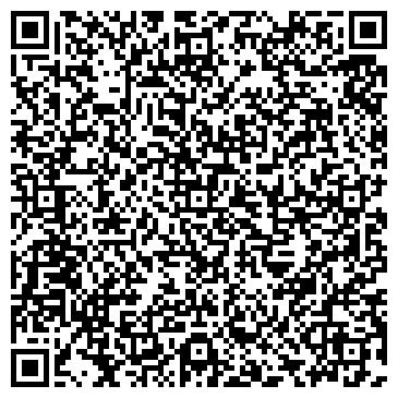QR-код с контактной информацией организации РЕМСТРОЙ ОСИПОВИЧСКИЙ УКДПП
