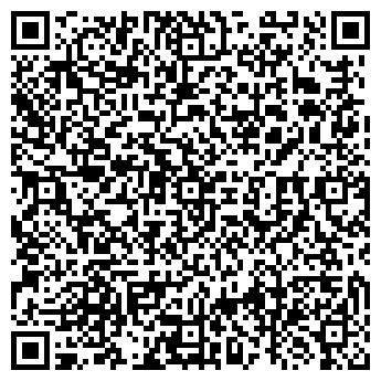 QR-код с контактной информацией организации АЛЕКСАНДРА РА, ООО