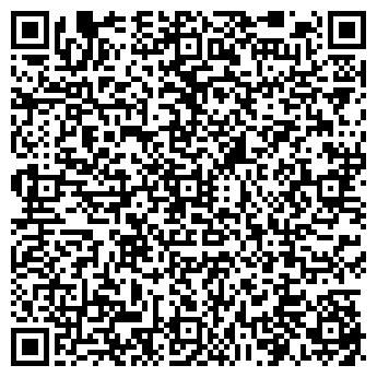QR-код с контактной информацией организации АЛЬФА И ОМЕГА