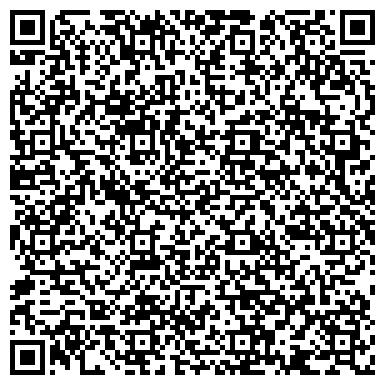 QR-код с контактной информацией организации АРГО РЕКЛАМНО-ИНФОРМАЦИОННОЕ АГЕНТСТВО, ООО
