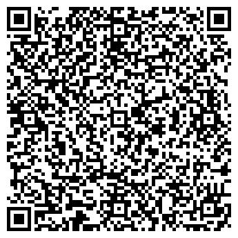 QR-код с контактной информацией организации АРТ-ФОРТЕ, ООО