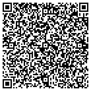 QR-код с контактной информацией организации РЕСТОРАН ПРАЛЕСКА