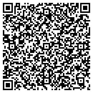 QR-код с контактной информацией организации БАСТ, ООО