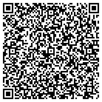 QR-код с контактной информацией организации БОЛЬШАЯ РЕКА, ООО