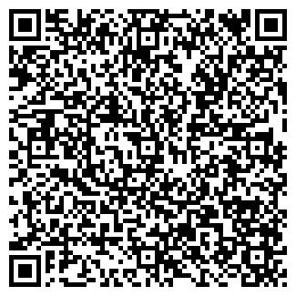 QR-код с контактной информацией организации ГРАСТКОМ