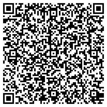 QR-код с контактной информацией организации ГРИН РЕКЛАМНАЯ МАСТЕРСКАЯ