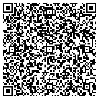 QR-код с контактной информацией организации ДА СТУДИЯ