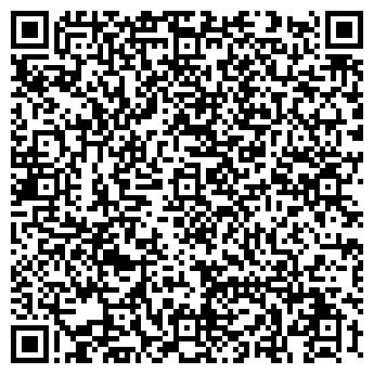 QR-код с контактной информацией организации ДАРТС - СИБ