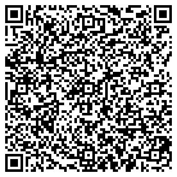 QR-код с контактной информацией организации РУПС ОСИПОВИЧСКИЙ