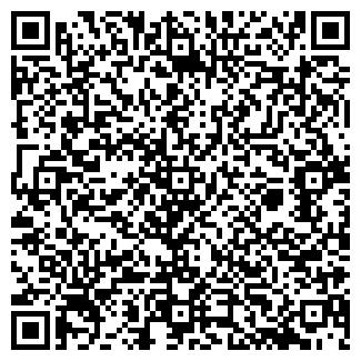 QR-код с контактной информацией организации ИГЛЕН