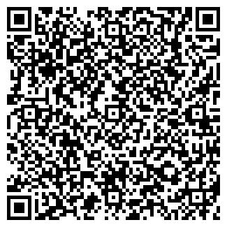 QR-код с контактной информацией организации ИНВЕНТ, ООО