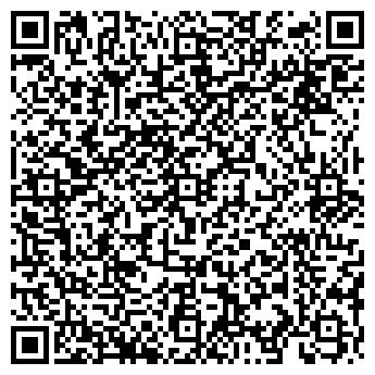 QR-код с контактной информацией организации ИНФОРМ - ЭКСПРЕСС