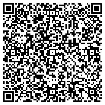 QR-код с контактной информацией организации МИШУРА В. А., ЧП