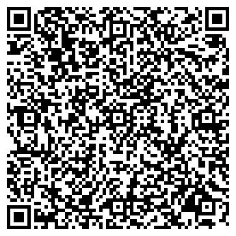 QR-код с контактной информацией организации МС-ПРОМОУШН