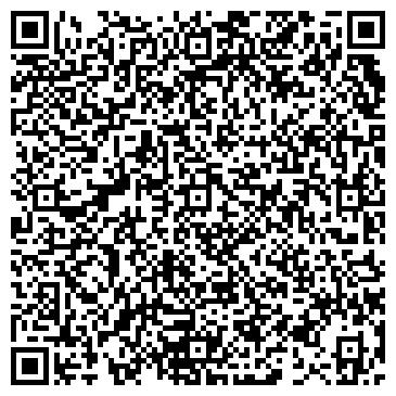 QR-код с контактной информацией организации МЭРИ ПОППИНС РГ, ООО