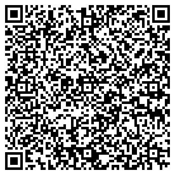 QR-код с контактной информацией организации М-РЕМЭКС, ООО