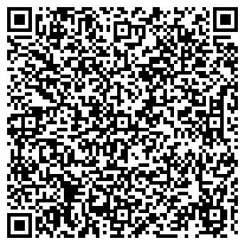 QR-код с контактной информацией организации ОТКРЫТОЕ БЮРО, ООО
