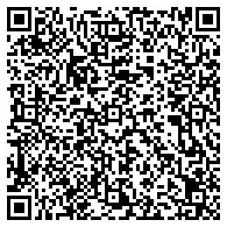QR-код с контактной информацией организации ПОРТ-А